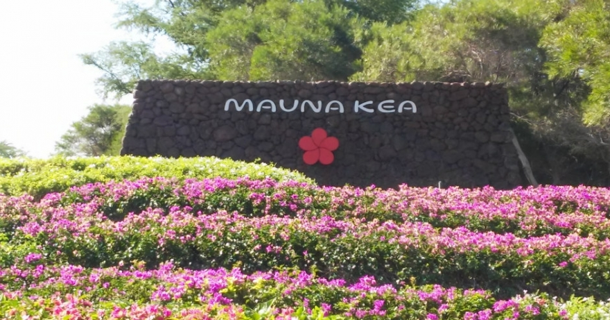Mauna Kea Resort Market Update for Q3 2017