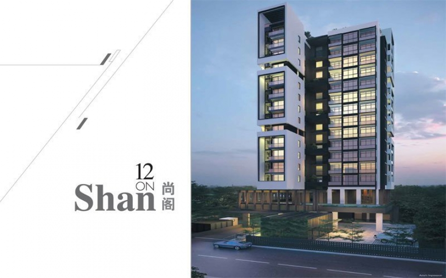 12 On Shan, New Launch Property at Shan Road Singapore