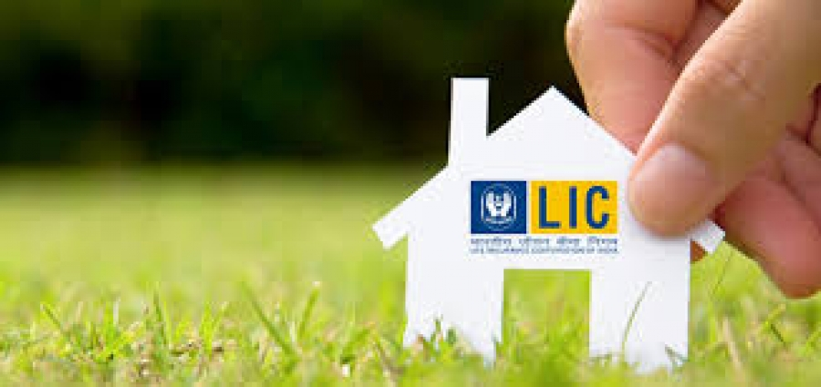 LIC Home Loan- Be Sure on Getting Unique Benefits You Get