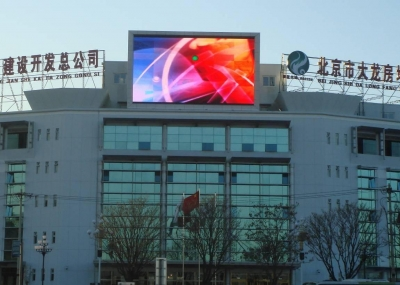 LED Screen Advertising Is One Of The Most Popular Forms Of Marketing In Dubai