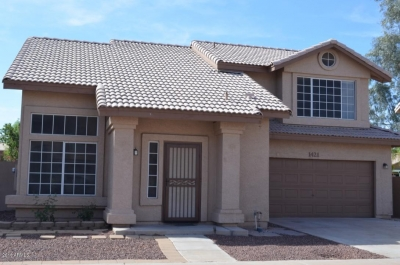 NEW LISTING: 1421 E PARK AVE Chandler AZ 85225 in Countrywalk |MLS# 5418037 | Exclusively Listed by Signature Realty Solutions 480-422-5358